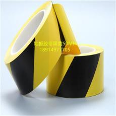 上海PVC警示胶带耐磨地板斑马胶 黑 黄 红1y