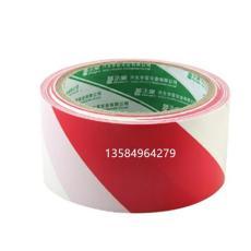 多色可选 地板警示PVC薄膜胶带4.5cm 南通市