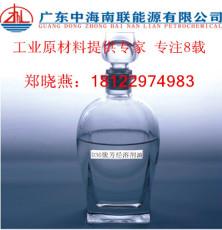 中山佛山深圳最优质D30环保溶剂油 全国发货