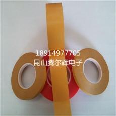 TEH4968双面胶带 4982PET双面胶带 透明强