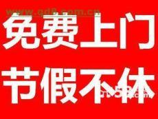 天津南开区鼓楼空调加氟