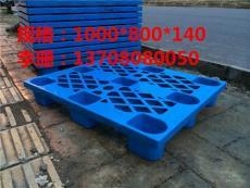 西藏拉萨专用塑料托盘 拉萨耐高温塑料托盘