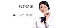 上海清華同方中央空調維修服務網點