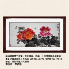 深圳市区1.7米乘0.65米国画装裱带框多少钱