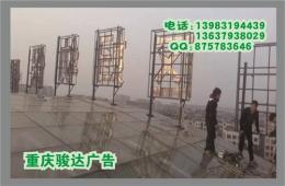 重庆楼顶大字制作 钢结构工程制作 楼体大字