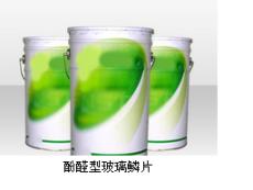 各种环氧树脂漆组成原理