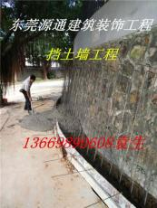 東莞泥水工程石排茶山石龍混凝土砌磚工程