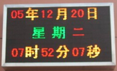 北京室內經濟型f3.75雙基色LED電子顯示屏