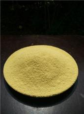 供应姜粉批发生姜粉批发原始点姜粉食用姜粉