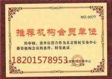 代辦延慶國內旅游公司審批需要什么材料