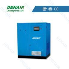 漢陽高品質永磁變頻空壓機節能省電