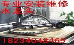 太原维修热水器花洒混水阀王村南街安装马桶