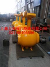 液氨專用球閥 AQ41F液氨專用球閥價格