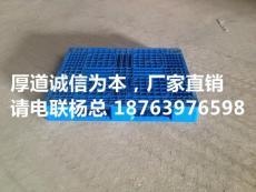 潞城有田字网格塑料托盘1208厂家吗
