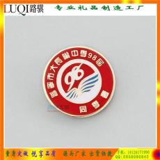 中国美术学院徽章定做 2016年毕业生纪念章