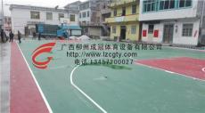廣西運動地膠南寧硅PU籃球場 PVC羽毛球地膠
