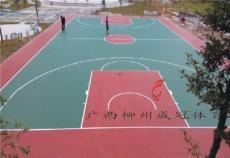 廣西塑膠球場廣西硅PU籃球場預算硅晶球場