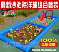 安徽合肥質量最好兒童充氣沙灘池水池是哪家