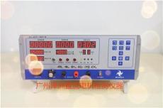 微電機檢測儀 大電流型系列 GiJCY-0618-30A