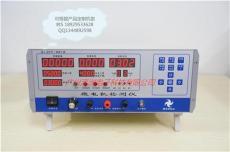 微電機檢測儀 增強型系列GiJCY-0618-B+