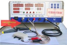 微电机检测仪 增强型系列 GiJCY-0618-A+