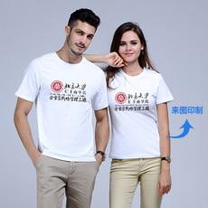 武汉文化衫防止清洗掉色的4个妙招 丁丁有约