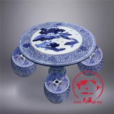 景德镇青花瓷器桌子凳子 成套桌子凳子