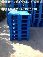 长葛灵宝平板川字焊接塑料托盘1210生产厂家