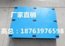 宿迁平板川字塑料托盘1075价格