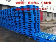 泰兴川字网格塑料托盘1311生产厂家