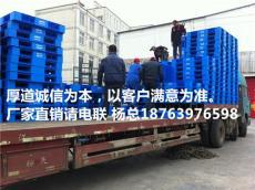 江西南昌有卖双面网格塑料托盘1111的吗