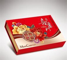 鄭州禮盒包裝生產廠家鄭州禮品盒包裝印刷廠
