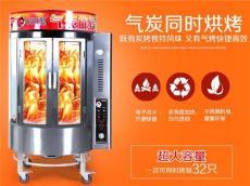 立式旋转烤鸭炉机器价格