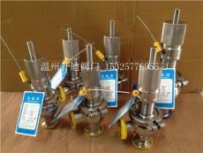 长期供应不锈钢卫生级管件卫生级安全阀