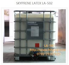 浸漬制品通用型號氯丁膠乳LA-502 東