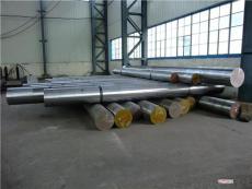 T8A圆钢 合工钢价格 锻材锻件 军工钢