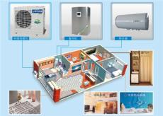 供应空气源热泵家用变频中央空调一机多用