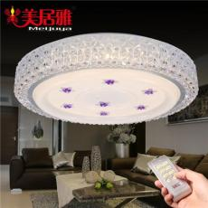 美居雅LED水晶吸顶灯 现代简约客厅卧室灯
