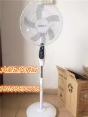 厂家直销熊猫电风扇落地扇家用电风扇超静音