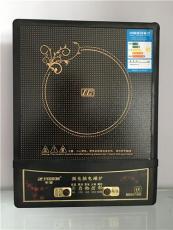 批發特價禮品電磁爐陶瓷面板電磁爐按鍵火鍋