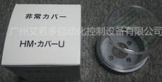 日本MIWA 美和 鎖緊急罩廣州批量促銷
