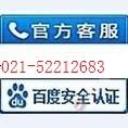 上海中央空調出風口清洗室內外空調清洗加液