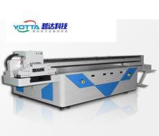 文具铁皮万能打印机