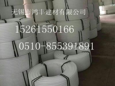 江阴市32pe尼龙管穿线管电信电缆保护套管
