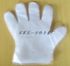HDPE LDPE LLDPE材质一次性卫生手套