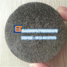 環保泡沫鎳 圓片泡沫鎳 臺州電池泡沫鎳301