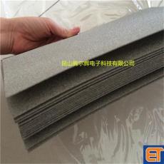 臺州市泡沫鎳母卷 1MM泡沫鎳A4規格 凈化鎳