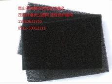 海棉状活性炭过滤网 活性炭海绵 隔音棉