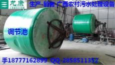 南宁农村生活污水处理装置