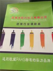 深圳廠家直銷水性色漿 水性碳黑色漿